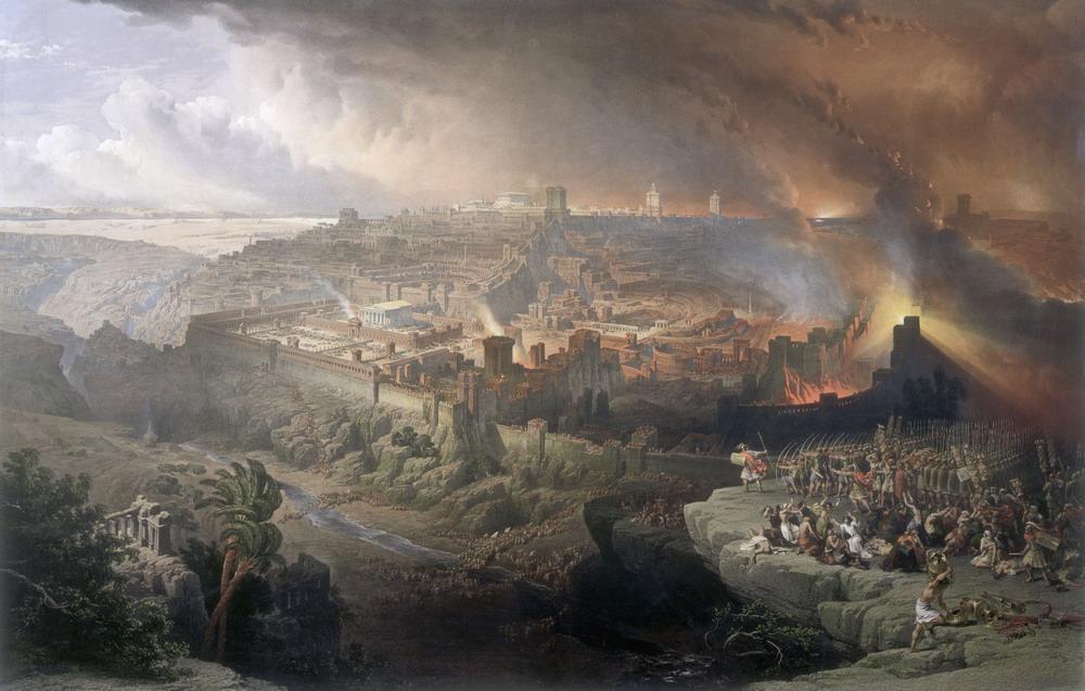 Вот, к примеру, условное изображение иерусалима из хроники шеделя 1493 г город стоит на равнине