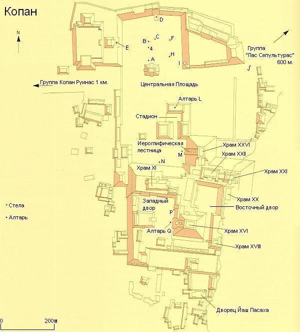 древний город Копан лежит